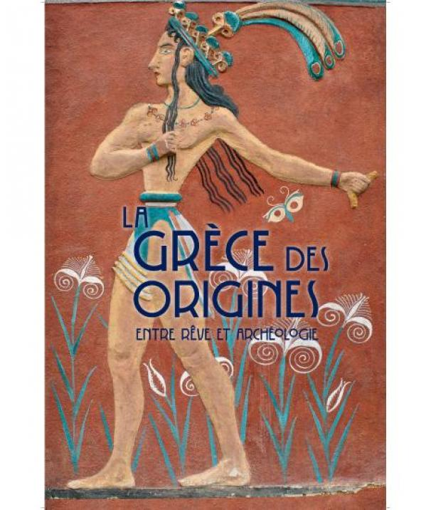 affiche exposition les origines de la grece saint-germain