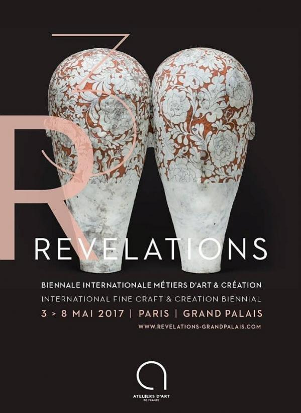 Révélations Biennale internationale Paris 2017 1