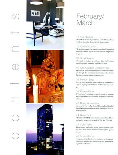 Decoration UAE Issue 47