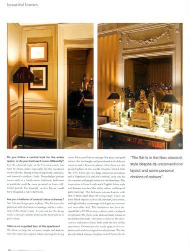 Decoration UAE - Issue 47