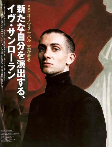 Pen Magazine - Japan