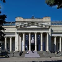 Musée Pouchkine Russie